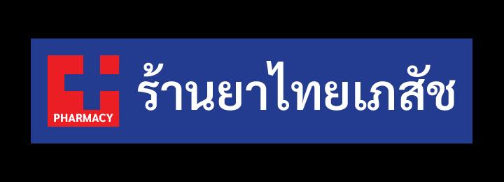 ร้านยาไทยเภสัช